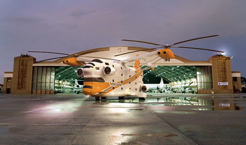 hotelicopter_6
