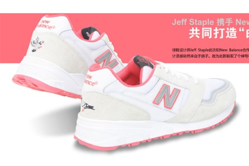 staple-new-balance-575-white-pigeon-sneakers-1