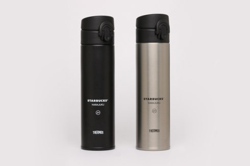 fragment-design-x-Starbucks